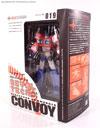 Revoltech Convoy (Revoltech) (Optimus Prime (Revoltech))  - Image #14 of 110