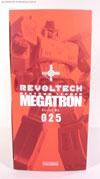 Revoltech Megatron (Revoltech) - Image #7 of 113