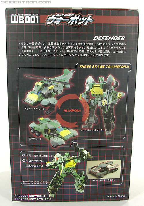 Transformers 3rd Party Products WB001 Warbot Defender (Springer) (Image #14 of 184)