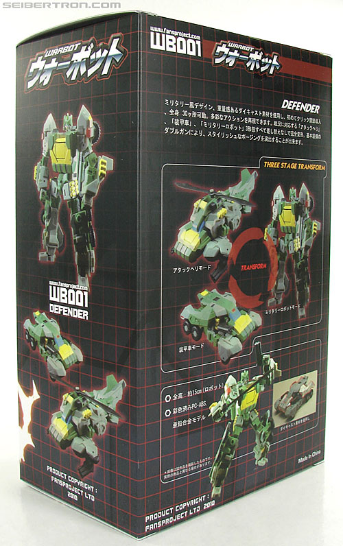 Transformers 3rd Party Products WB001 Warbot Defender (Springer) (Image #15 of 184)