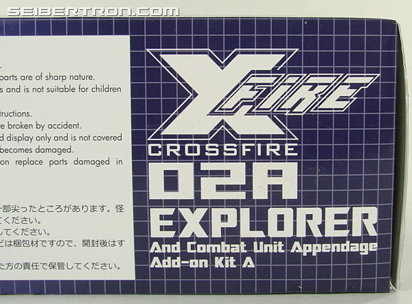 Transformers 3rd Party Products Crossfire 02A Combat Unit Explorer (Blast Off) (Image #18 of 164)