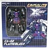 3rd Party Products Crossfire CA-02 Flameblast - Image #1 of 214