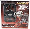 3rd Party Products Crossfire CA-01 Warcry - Image #1 of 224