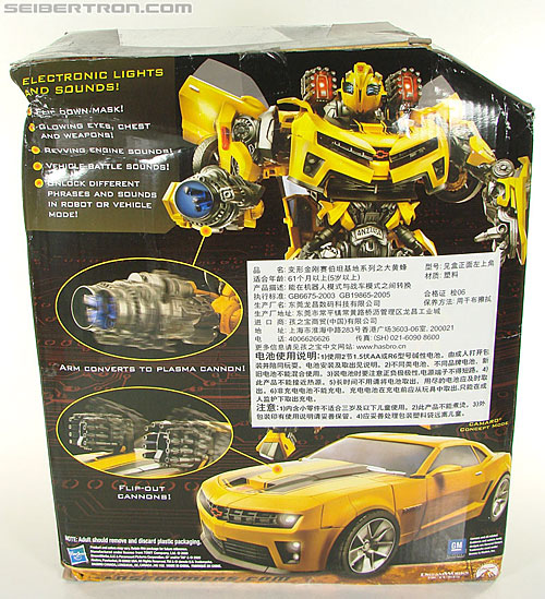 Transformers Hunt For The Decepticons Battle Ops Bumblebee (Image #15 of 154)