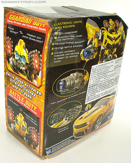 Transformers Hunt For The Decepticons Battle Ops Bumblebee (Image #16 of 154)