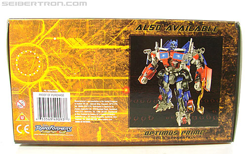 Transformers Hunt For The Decepticons Starscream (Image #17 of 195)