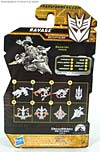 Hunt For The Decepticons Ravage - Image #6 of 120