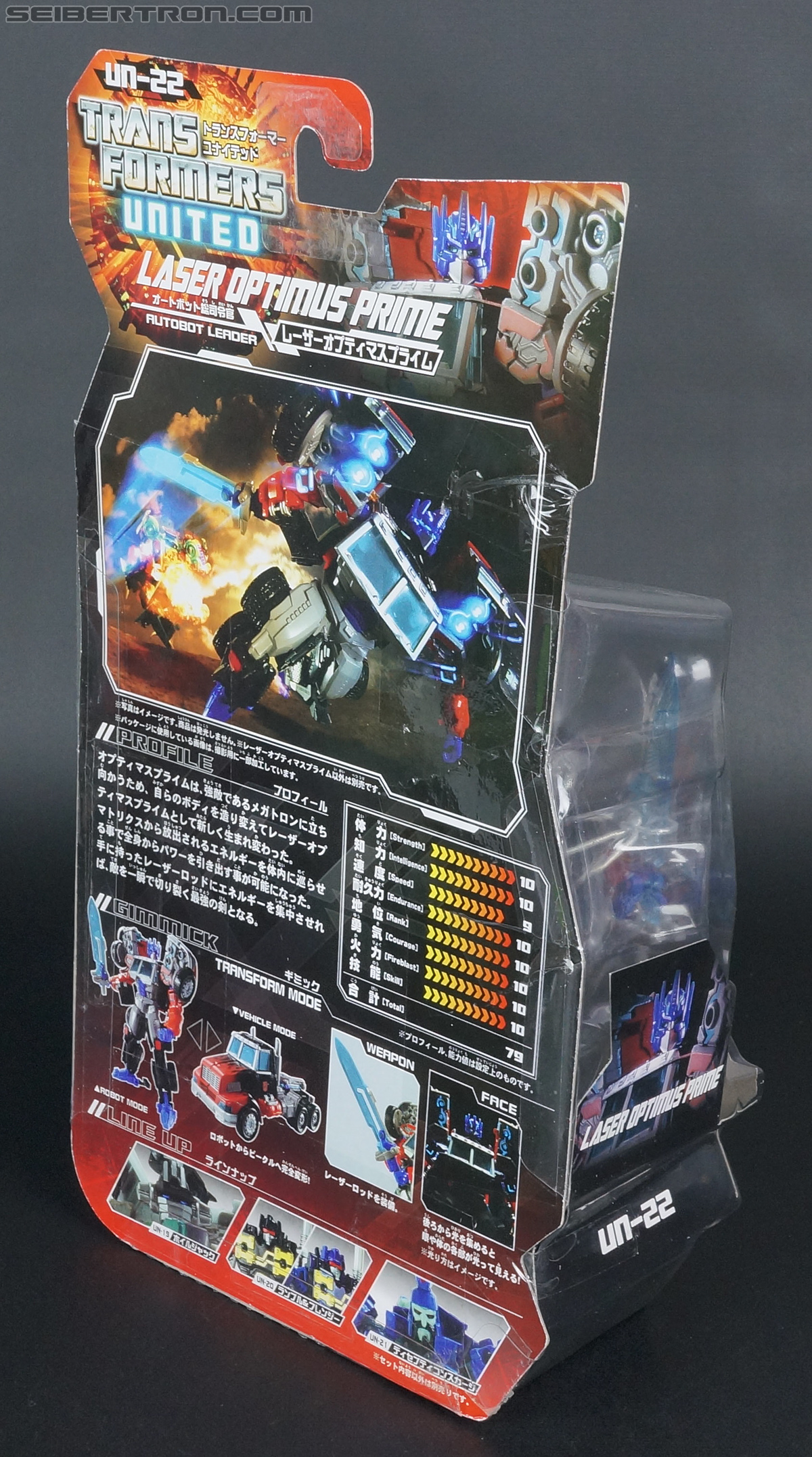 Transformers United Laser Optimus Prime (Image #8 of 133)