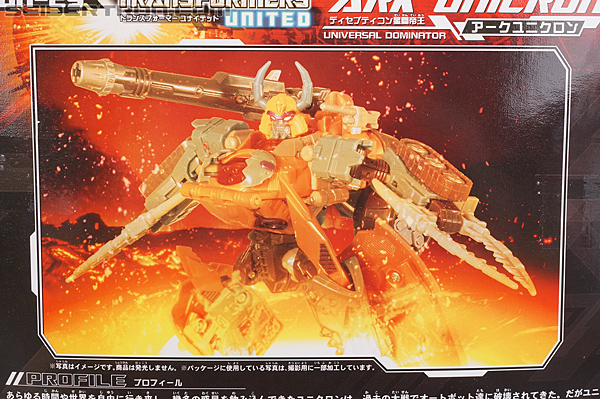 Transformers United Ark Unicron (Image #9 of 130)