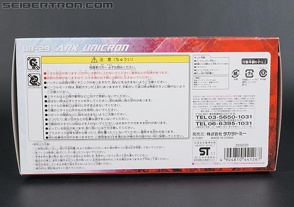 Transformers United Ark Unicron (Image #18 of 130)