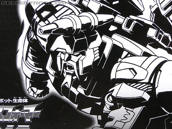 Transformers United Galvatron (e-Hobby) (Image #4 of 195)
