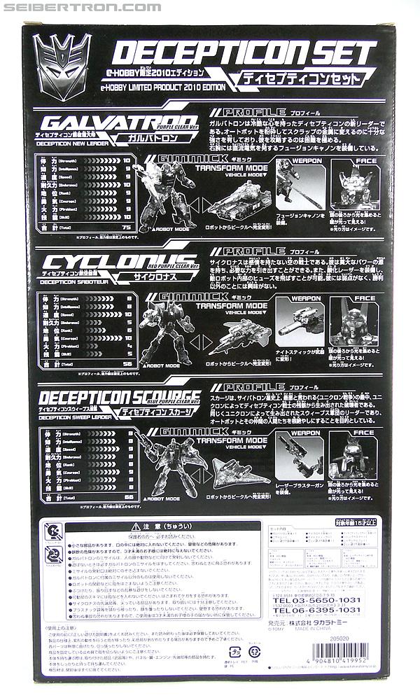 Transformers United Galvatron (e-Hobby) (Image #14 of 195)