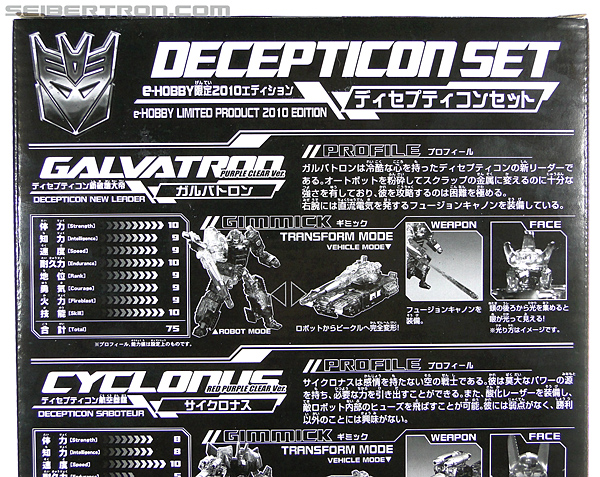 Transformers United Galvatron (e-Hobby) (Image #15 of 195)