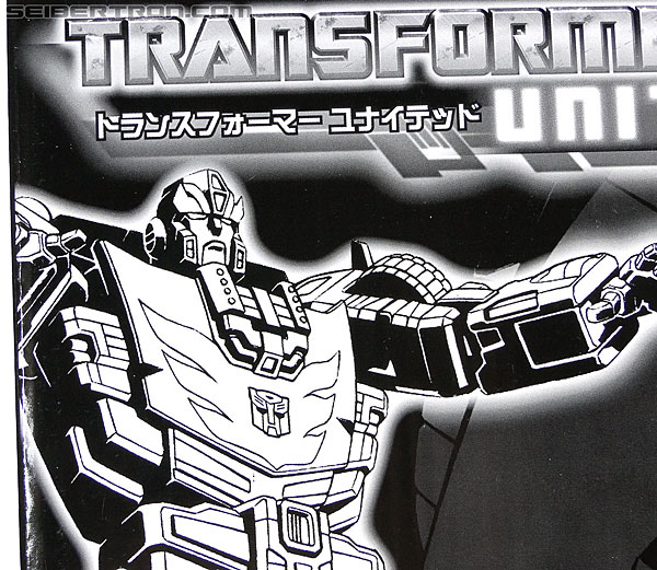 Transformers United Hot Rod (e-Hobby) (Image #11 of 173)