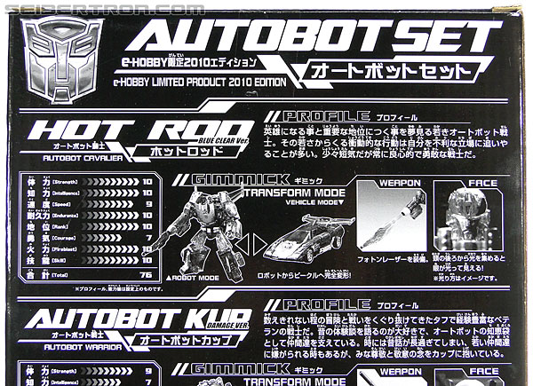 Transformers United Hot Rod (e-Hobby) (Image #18 of 173)