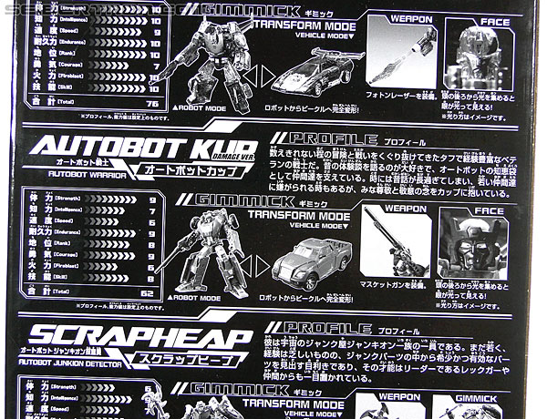 Transformers United Hot Rod (e-Hobby) (Image #19 of 173)