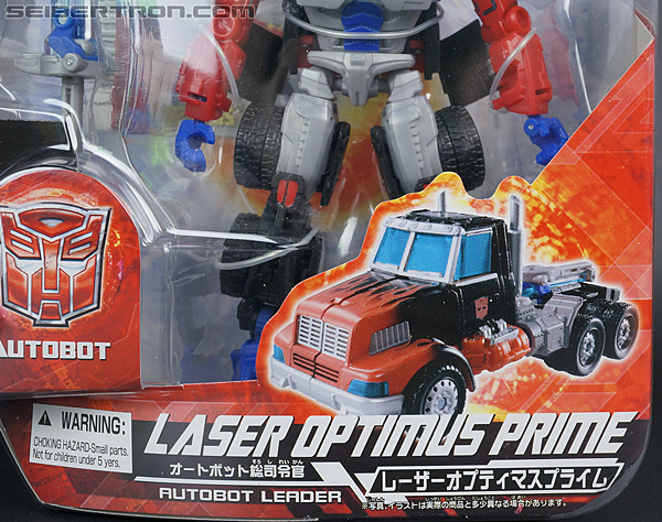 Transformers United Laser Optimus Prime (Image #3 of 133)