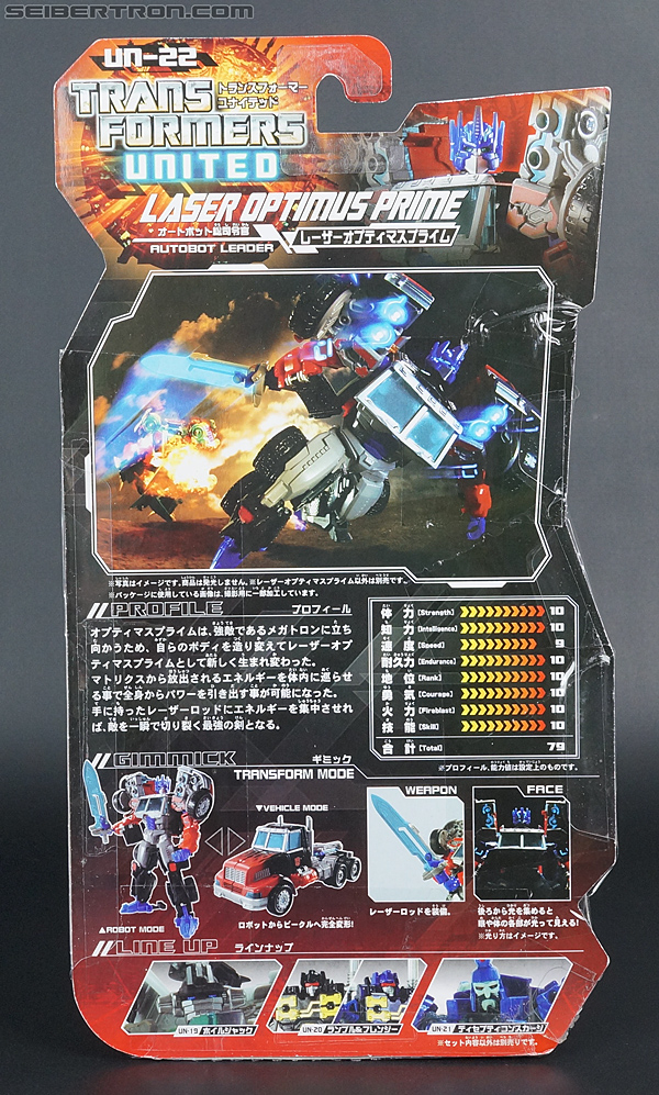 Transformers United Laser Optimus Prime (Image #9 of 133)