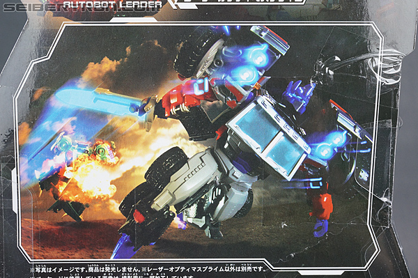 Transformers United Laser Optimus Prime (Image #10 of 133)