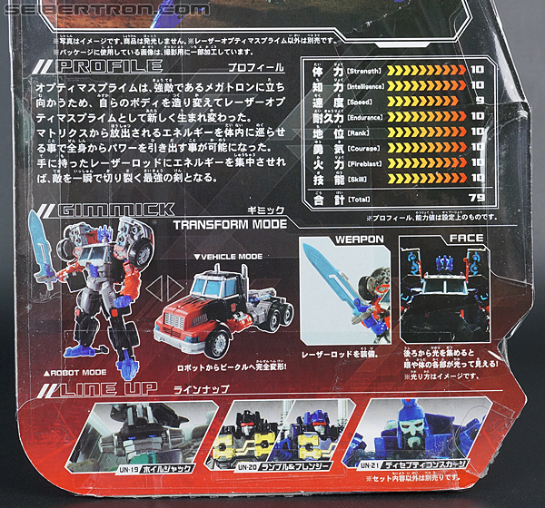 Transformers United Laser Optimus Prime (Image #12 of 133)
