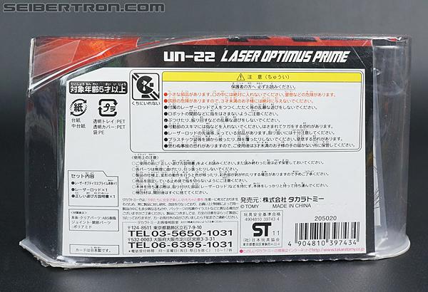 Transformers United Laser Optimus Prime (Image #18 of 133)