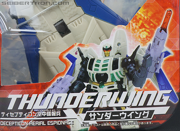 Transformers United Thunderwing (Image #3 of 123)