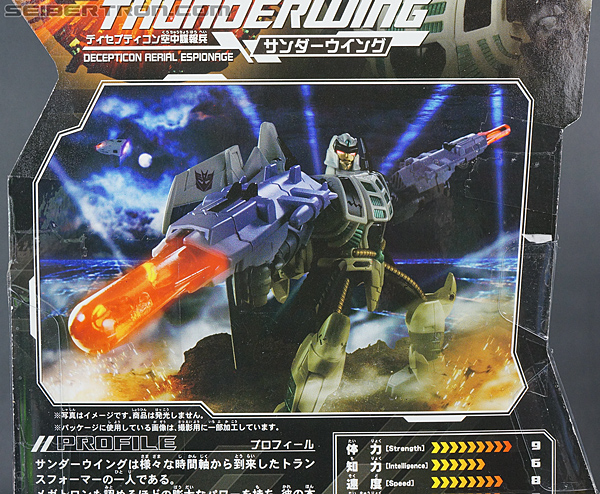 Transformers United Thunderwing (Image #10 of 123)