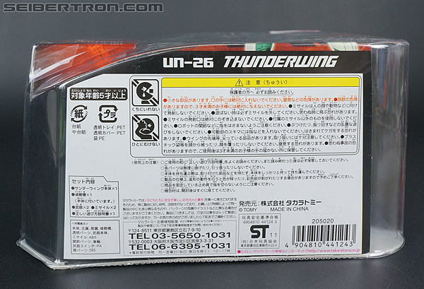 Transformers United Thunderwing (Image #18 of 123)