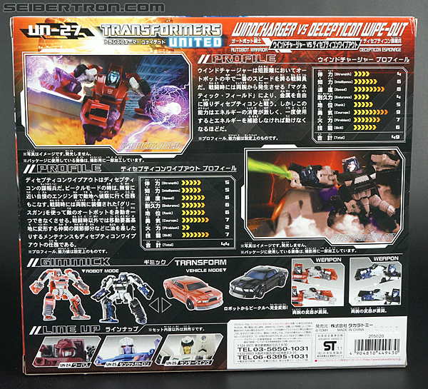 Transformers United Wipe-out (Image #13 of 138)