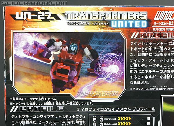 Transformers United Wipe-out (Image #14 of 138)