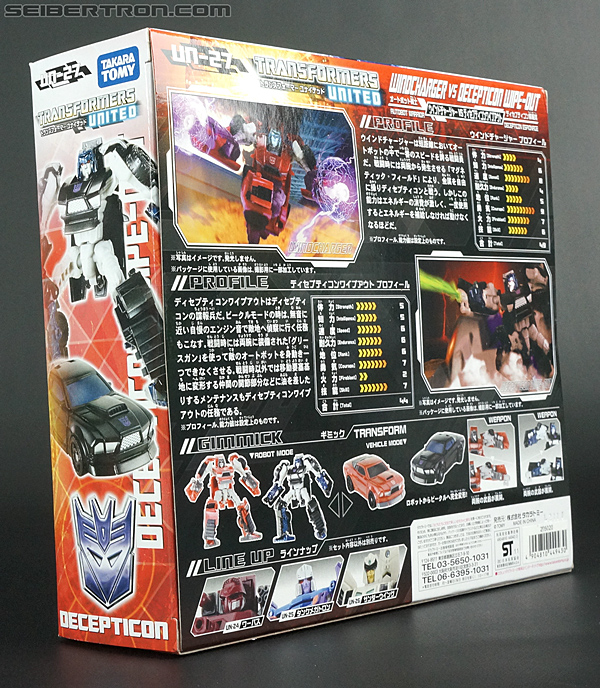 Transformers United Wipe-out (Image #22 of 138)