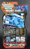 Transformers United Blurr - Image #8 of 167