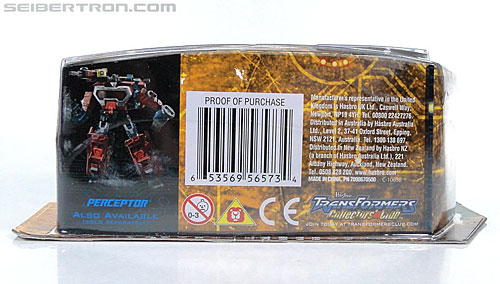 Transformers Reveal The Shield Wreck-Gar (Image #16 of 134)