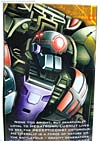 Reveal The Shield Lugnut - Image #5 of 107