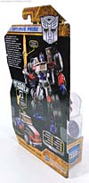 Reveal The Shield Optimus Prime (G2) - Image #6 of 137
