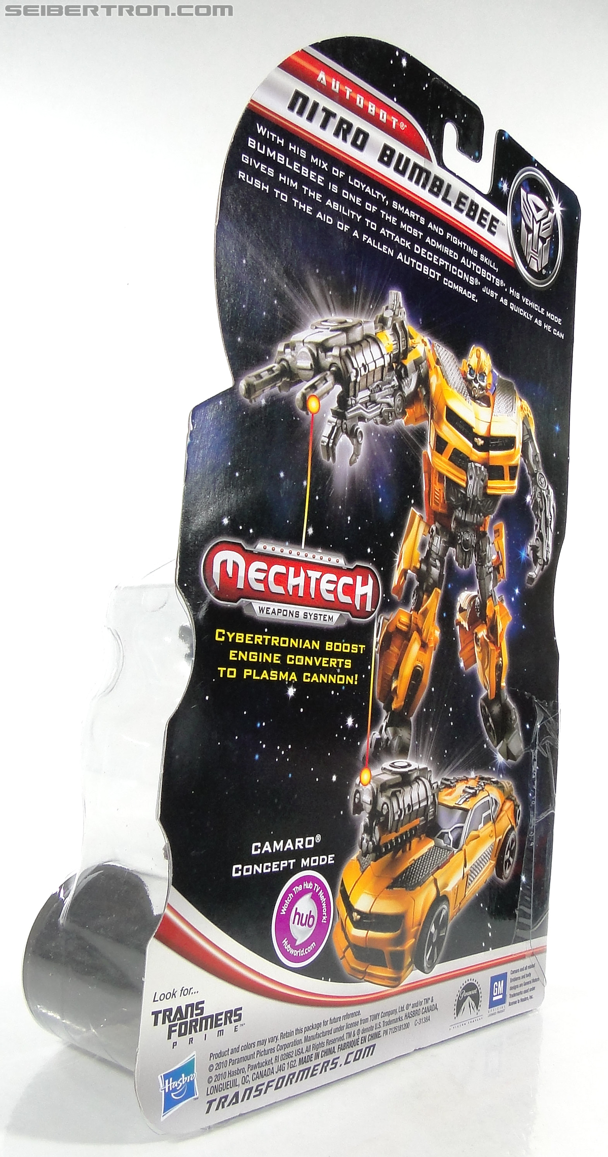 Transformers Dark of the Moon Nitro Bumblebee (Image #11 of 149)