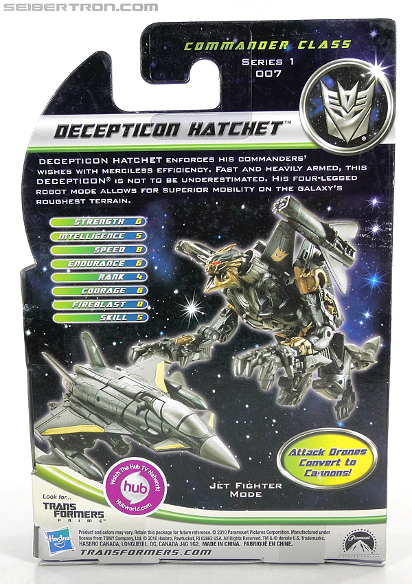 Transformers Dark of the Moon Hatchet (Image #6 of 82)