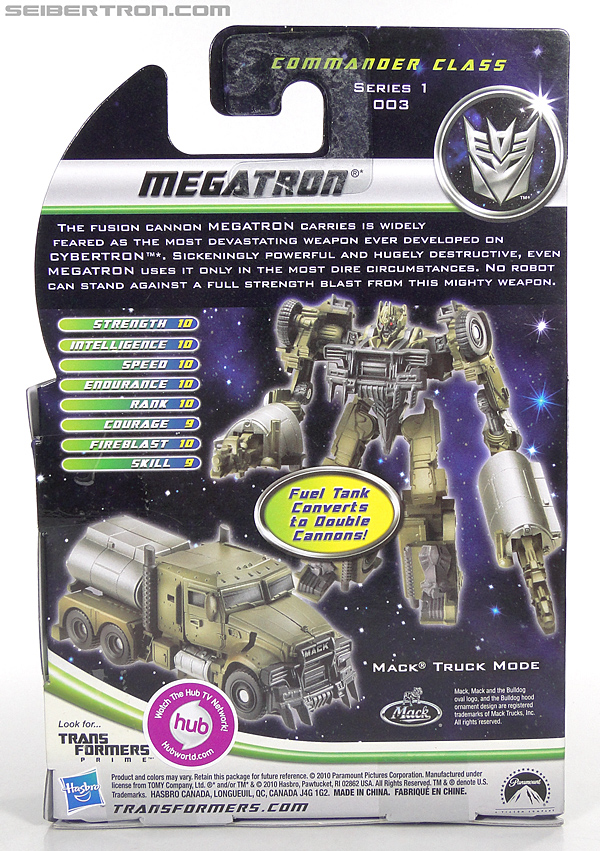 Transformers Dark of the Moon Megatron (Image #5 of 107)