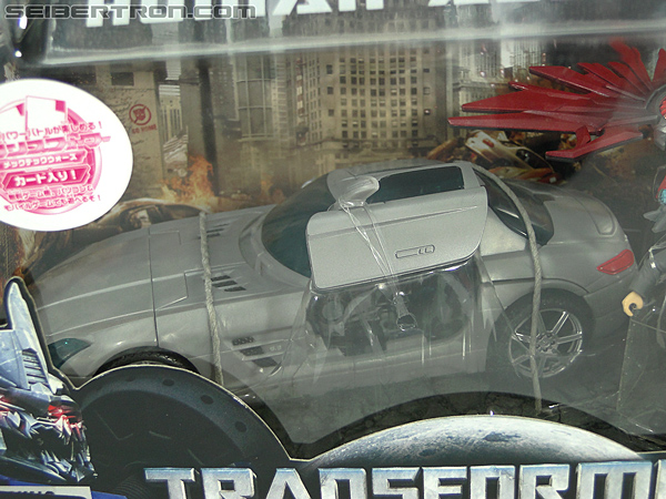 Transformers Dark of the Moon Soundwave (Image #6 of 226)