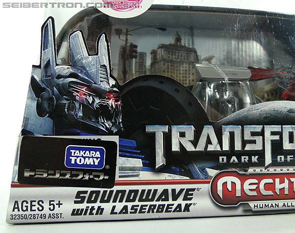 Transformers Dark of the Moon Soundwave (Image #10 of 226)