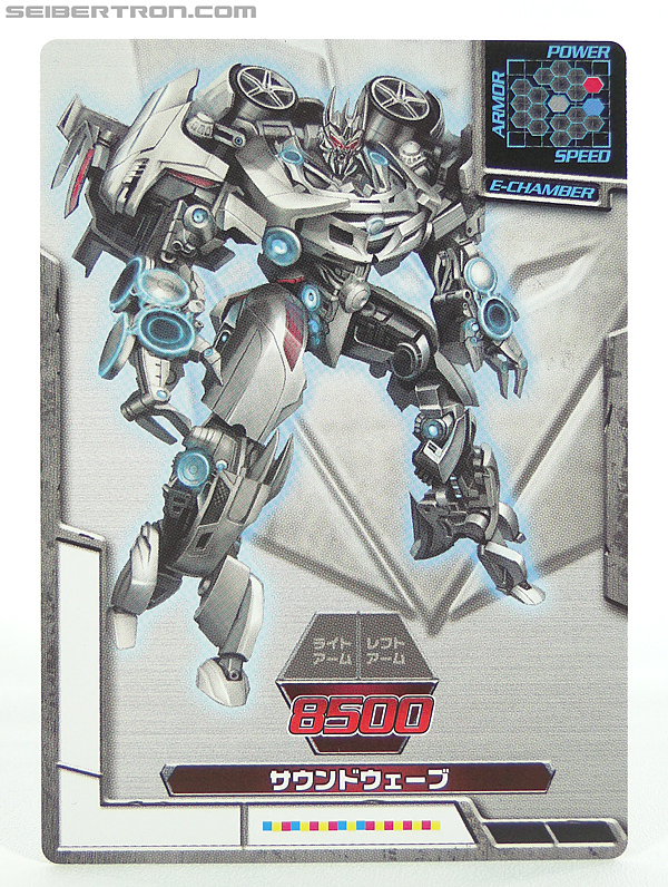 Transformers Dark of the Moon Soundwave (Image #36 of 226)