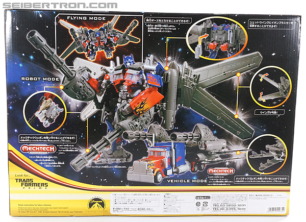 Transformers Dark of the Moon Jetwing Optimus Prime (Black Version) (Image #8 of 279)