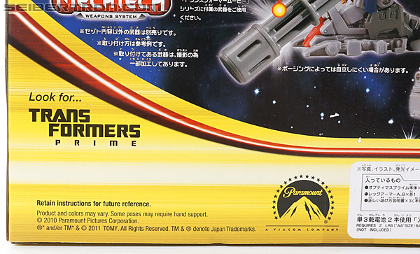 Transformers Dark of the Moon Jetwing Optimus Prime (Black Version) (Image #15 of 279)
