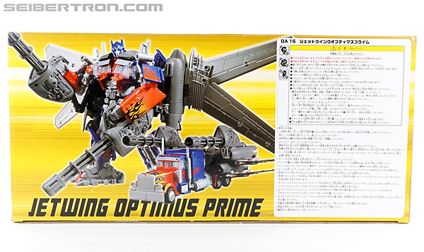 Transformers Dark of the Moon Jetwing Optimus Prime (Black Version) (Image #21 of 279)