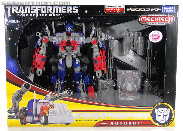 Transformers Dark of the Moon Jetwing Optimus Prime (Image #1 of 300)