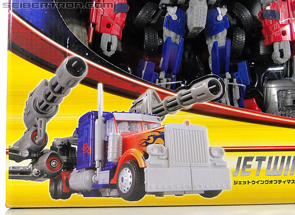 Transformers Dark of the Moon Jetwing Optimus Prime (Image #4 of 300)