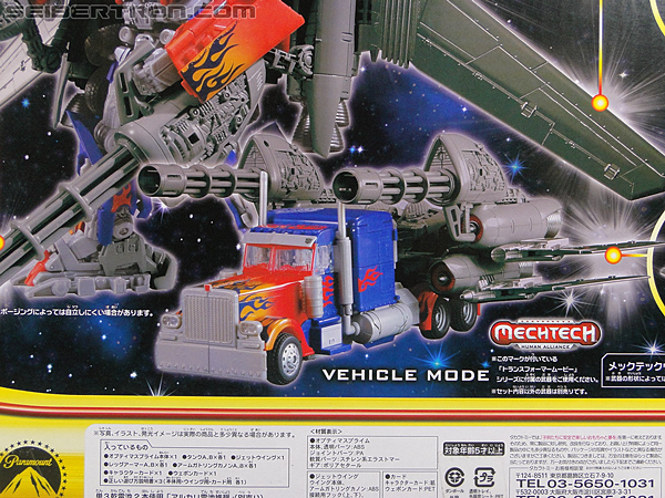 Transformers Dark of the Moon Jetwing Optimus Prime (Image #12 of 300)