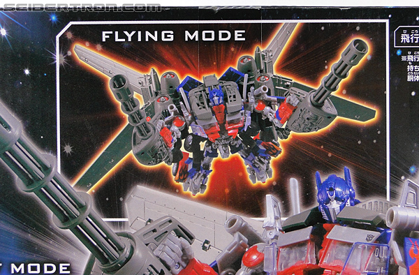 Transformers Dark of the Moon Jetwing Optimus Prime (Image #13 of 300)