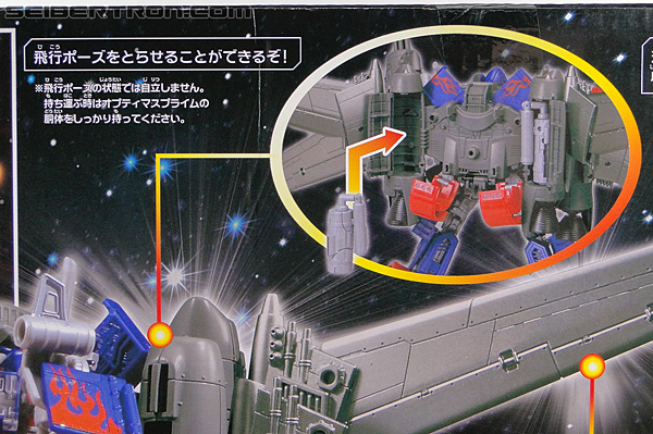 Transformers Dark of the Moon Jetwing Optimus Prime (Image #14 of 300)