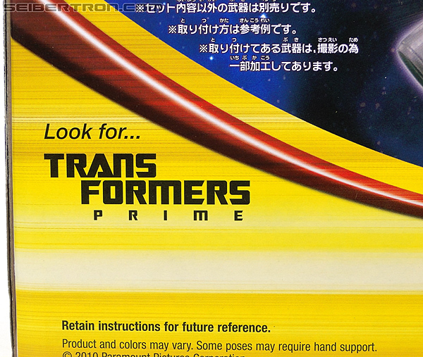 Transformers Dark of the Moon Jetwing Optimus Prime (Image #17 of 300)